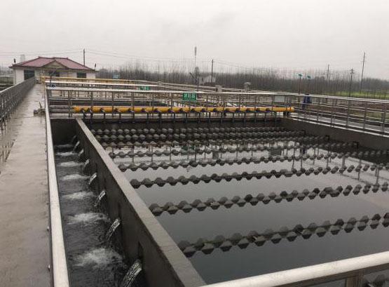 大通湖污水处理厂提质扩容改造工程EPC项目