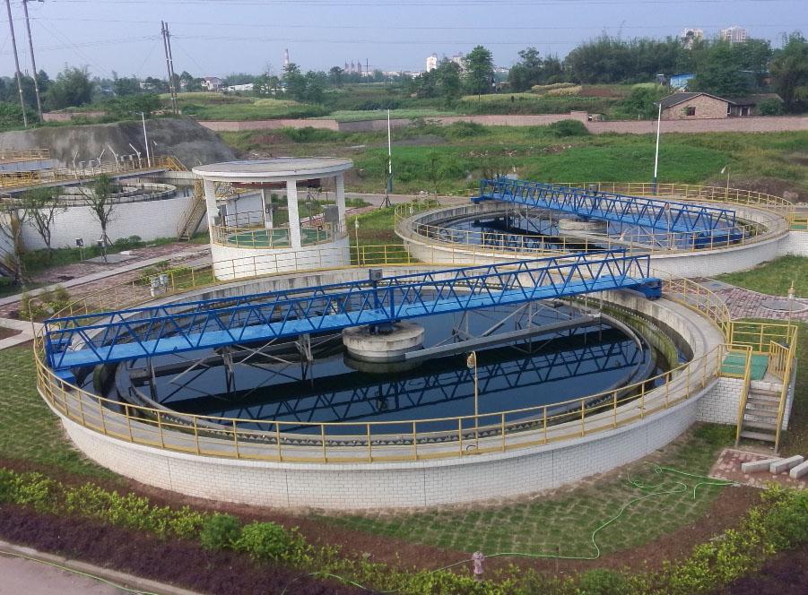 重庆大足工业园区(龙水园区)污水处理工程
